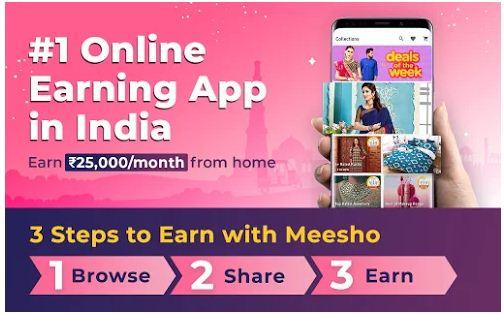 meesho #1 money earning app in India